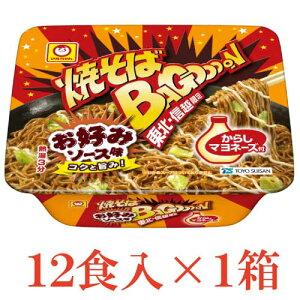 マルちゃん 焼そば バゴォーン お好みソース味 126g ×1箱【12食】 【東洋水産/東北限定/焼きそば/やきそば/BAGOOOON/バゴーン】