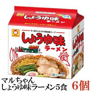 東洋水産 マルちゃん しょうゆ味ラーメン 5食パック×6セット 【1箱】(販売地域限定品)