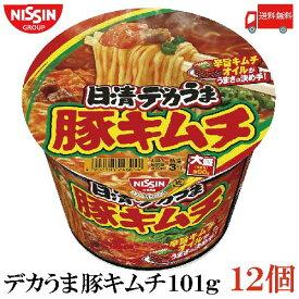 送料無料 日清 デカうま 豚キムチ 101g ×1箱【12個】