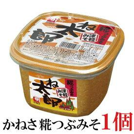 かねさ ね太郎 糀つぶみそ(カップ)650g×1個