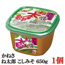 かねさ ね太郎 こしみそ(カップ)650g×1個