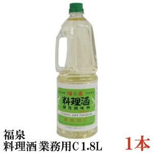 福泉 料理酒 業務用 C 1.8L ×1本