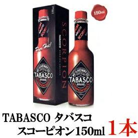 タバスコ スコーピオンソース 瓶 150ml