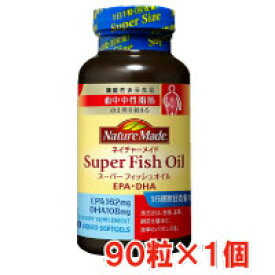 大塚製薬 ネイチャーメイド スーパーフィッシュオイル(EPA/DHA) 90粒 ×1個