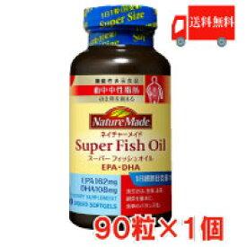 送料無料 大塚製薬 ネイチャーメイド スーパーフィッシュオイル(EPA/DHA) 90粒 ×1個