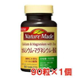 大塚製薬 ネイチャーメイド カルマグ亜鉛90粒 ×1個