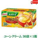 送料無料 味の素 クノール カップスープ コーンクリーム 30袋入