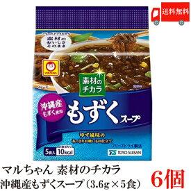 送料無料 マルちゃん 素材のチカラ 沖縄産もずくスープ (3.6g×5食)×6袋入 東洋水産