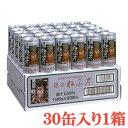 シャイニー 銀のねぶた りんごジュース 195g×1箱【30本入】(青森県りんごジュース)