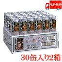 送料無料 シャイニー 銀のねぶた りんごジュース 195g×2箱【60本】(青森県りんごジュース)