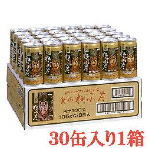 シャイニー 金のねぶた りんごジュース 195g×1箱【30本入】(青森県りんごジュース)