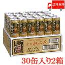 送料無料 シャイニー 金のねぶた りんごジュース 195g×2箱【60本】(青森県りんごジュース)