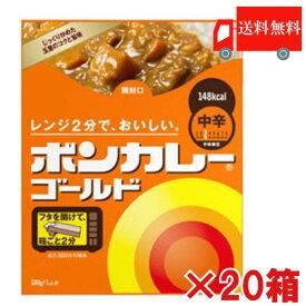 送料無料 ボンカレーゴールド 中辛 180g×20個 (大塚食品)
