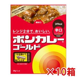 ボンカレーゴールド 辛口 180g×10個 (大塚食品)