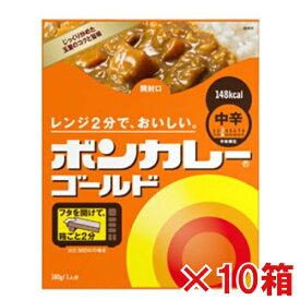 ボンカレーゴールド 中辛 180g×10個 (大塚食品)