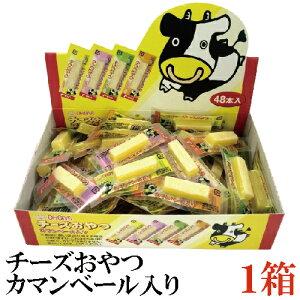 扇屋 チーズおやつカマンベール入り 2.8g×48本