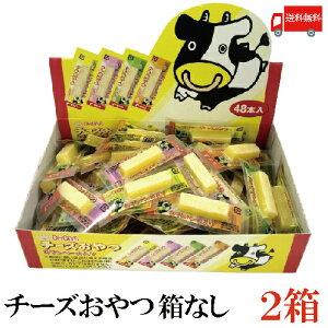 送料無料 扇屋 チーズおやつカマンベール入り 2.8g(48本)×2箱【箱なし】