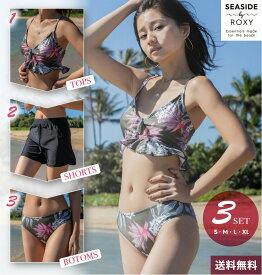セール SALE RUFFLE BIKINI 3PIECE SET ビキニ 水着 サーフィン 海水浴 夏 水泳 ビーチウェア【Womens】