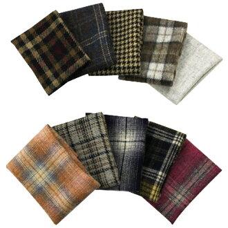 Small wool fabrics (10 pieces / set)