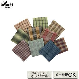 10 Plaid Fabric Set | patchwork quilt, Yoko Saito