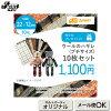 ウールのハギレ(プチサイズ)10枚セット【パッチワーク/キルト/生地/布/ウール】
