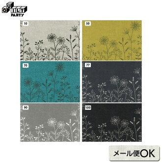 Yoko Saito's Original Print, 31700, Flower border 0.3m~   linen blend fabric, patchwork quilt, Yoko Saito, original fabric, Lucien, plant, clothes, etoffe,