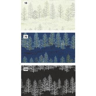 Yoko Saito's Original Print, 31704, Avenue, 0.3m~ | Oxford fabric, patchwork quilt, Yoko Saito, original fabric, Lucien, tree, etoffe