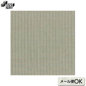 2017-09-A10 0.3m~ | patchwork quilt, Yoko Saito, handmade
