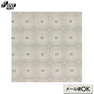 2017-09-A15 0.3m~ | fabric for patchwork quilt, Yoko Saito, handmade