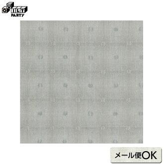 2017-09-A16 0.3m~ | fabric for patchwork quilt, Yoko Saito, handmade