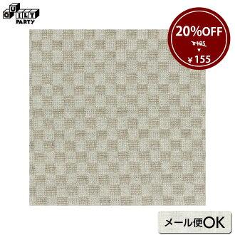 2017-10-A23, 0.3m~, 195 yen (list price) / 0.1m  | fabric for patchwork quilt, Yoko Saito, handmade, SALE, 20% OFF