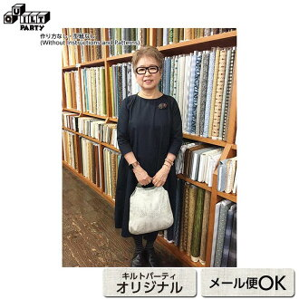 """Pear Bag B, Cotton (without instructions and patterns) in """"Yoko Saito, My Favorite things, Clothes, Fabric bag, Accessories"""" 