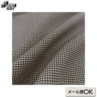 2018-04-A09 0.3m~ | patchwork quilt, Yoko Saito