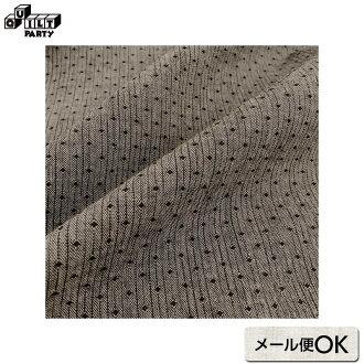 2018-04-A23 0.3m~ | patchwork quilt, Yoko Saito