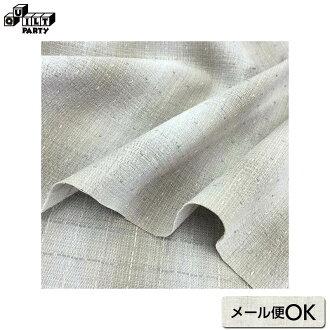 2018-05-A19, 0.3m~ | patchwork quilt, Yoko Saito, gray beige plaid