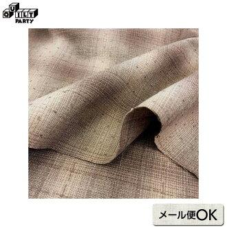 2018-05-A21, 0.3m~ | patchwork quilt, Yoko Saito, brown plaid