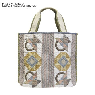 """Daily Basket Bag (without recipes and patterns) in """"Yoko Saito and Quilt Party, Our Favorite Quilt"""""""