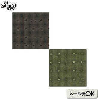 web1709-15 0.3m~ | fabric for patchwork quilt, Yoko Saito, handmade
