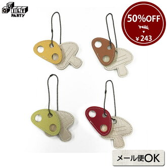 Name Tag with Ball Chain, Mushroom, 486 yen (regular price), 50%OFF | miscellaneous goods, patchwork quilt, Yoko Saito