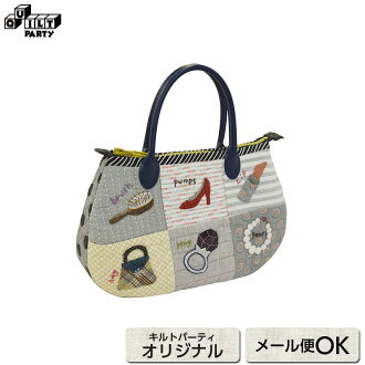 Stylish Cosmetic Bag (Japanese instructions only) | Quilt Party original kit, patchwork quilt, Yoko Saito