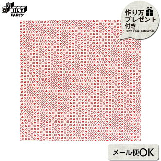 web20180111-02, Circle, cross and heart, 0.3m~ (with free instruction) | Fabric for patchwork quilt, Yoko Saito, Valentine