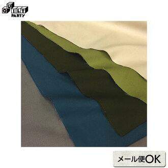 web20180607-03 Oxford, 0.3m~ | patchwork quilt, Yoko Saito