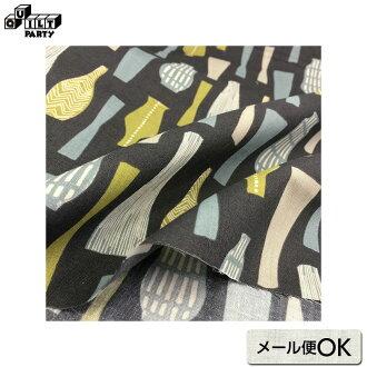web20180614-03, Pot, Navy, 0.3m~ | patchwork quilt, Yoko Saito