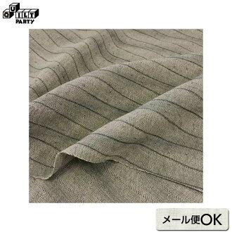 web20180712-01, Ondule Woven Fabric, Blue gray, 0.3m~ | patchwork quilt, Yoko Saito