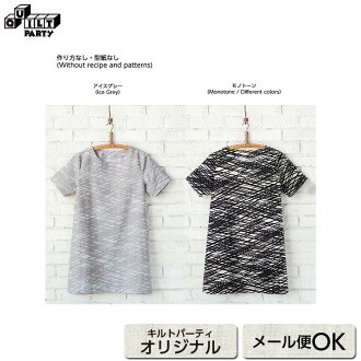 """Ice gray Tunic, Monotone (without instructions and patterns) in """"Yoko Saito, My Favorite things, Clothes, Fabric bag, Accessories""""   patchwork quilt, Yoko Saito"""