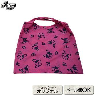 Eco Bag with French Bulldog Nylon Taffeta Fabric  | patchwork quilt, Yoko Saito, Quilt Party's original kit