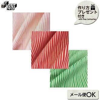 web1804-03 0.3m~ (with Free instruction) | patchwork quilt, Yoko Saito, apron
