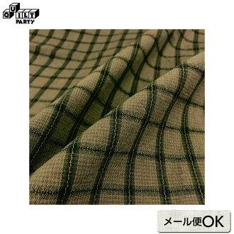web1804-17 Green 0.3m~ | patchwork quilt, Yoko Saito