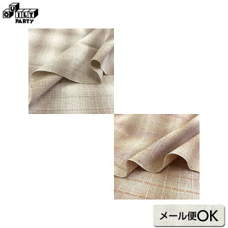 web1805-19, 0.3m~   patchwork quilt, Yoko Saito, plaid