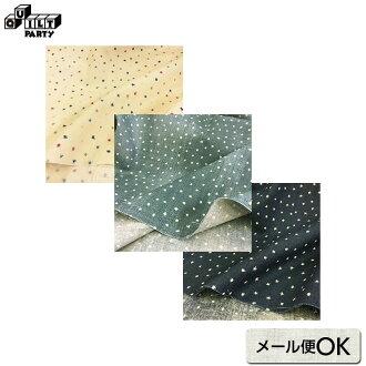 web20180702-01, Small star, 0.3m~ | patchwork quilt, Yoko Saito, Christmas fabric